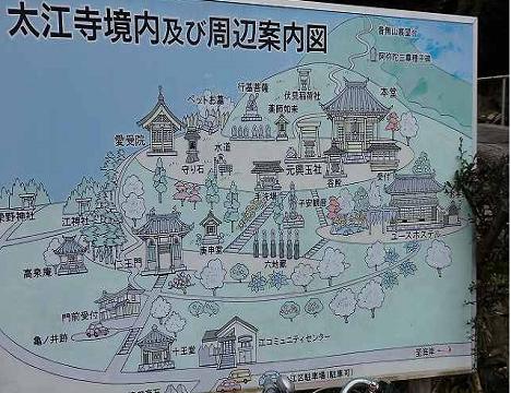 太江寺 / 伊勢神宮や二見興玉神社との関わりが深い寺院で花の名所としても有名です